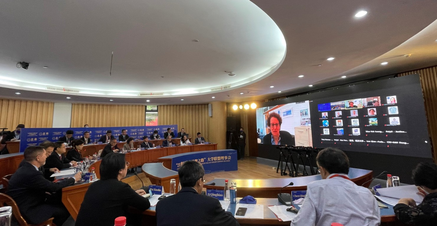 Council Meeting of the University Consortium of the 21st Century Maritime Silk Road Successfully Held